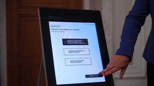 Прокуратурата и ДАНС с общо звено за предстоящите избори