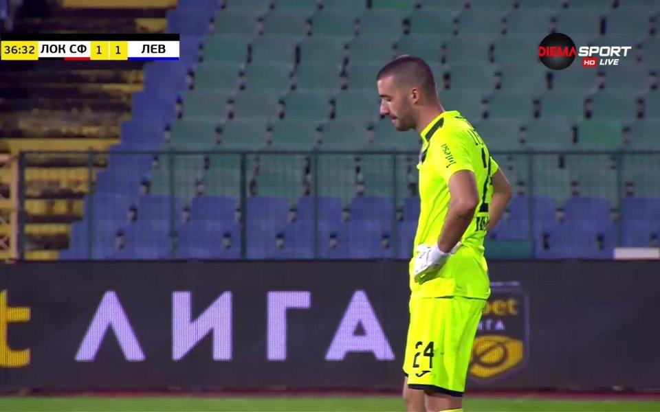 В 37-ата минутаЗдравко Димитров върна равенството на Националния стадион.
