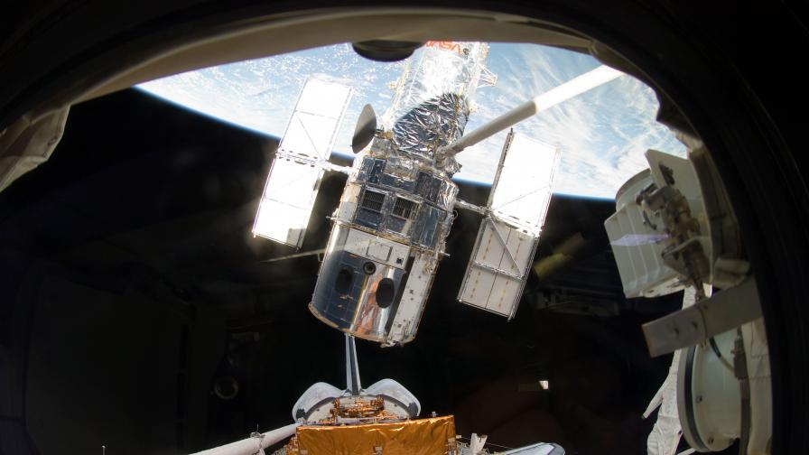 Илюстративни снимки, предоставени от НАСА...