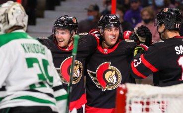Отава с труден успех над Далас в НХЛ