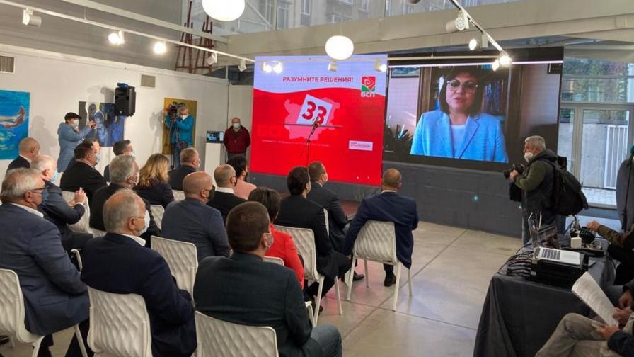 <p>Корнелия Нинова към българските граждани: Имаме конкретен и ясен план за разумни и възможни решения в първите най-критични 100 дни на управлението</p>