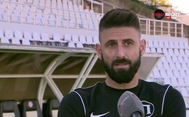 Димитър Илиев: Не ме притесняват слабите мачове, беше ясно, че ще има спад