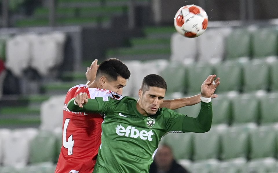 Лудогорец приема португалския Брага в третия си мач от груповата