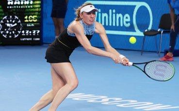 Голяма изненада на тенис турнира