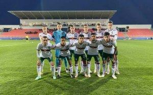 Голям успех за България U17