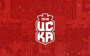 ЦСКА 1948: Вземете мерки срещу бруталното нарушение