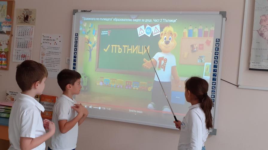 Деца от 40 училища в страната ще учат правилата за безопасност на движението с мечето TEDI