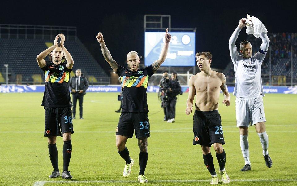Интер се завърна на победния път в Серия А. Шампионът