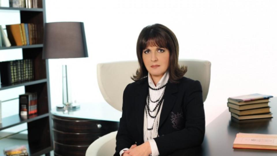 Евгения Живкова