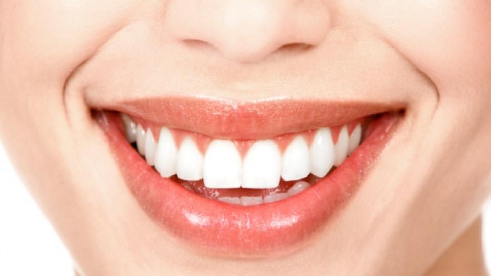 За здравето на зъбите ни