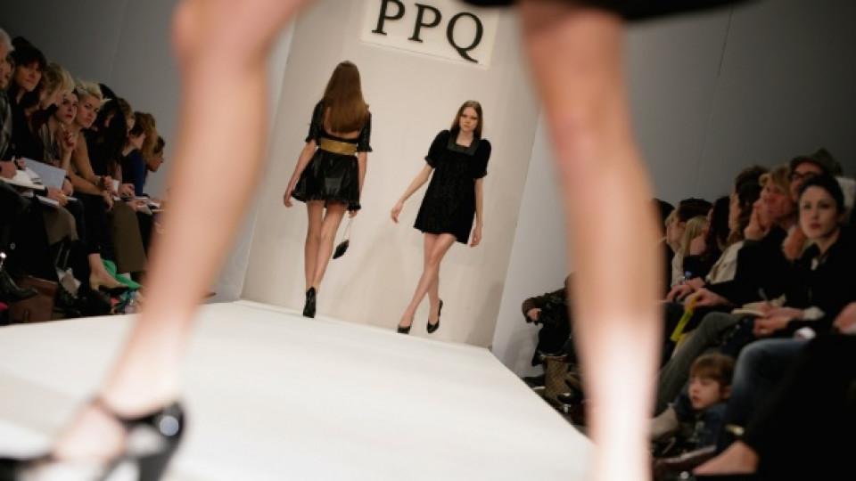 Скандалната страна на модния бизнес