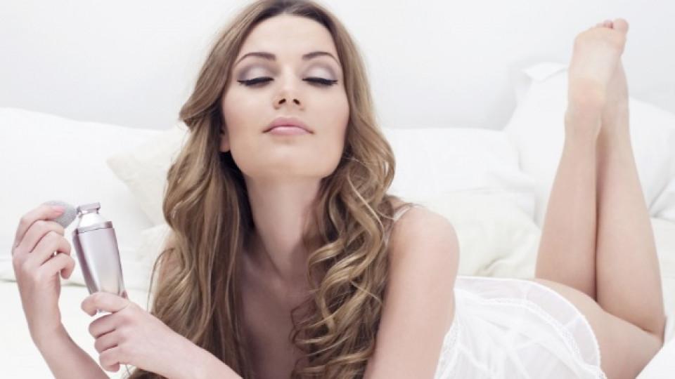 Сексуалността и ароматите