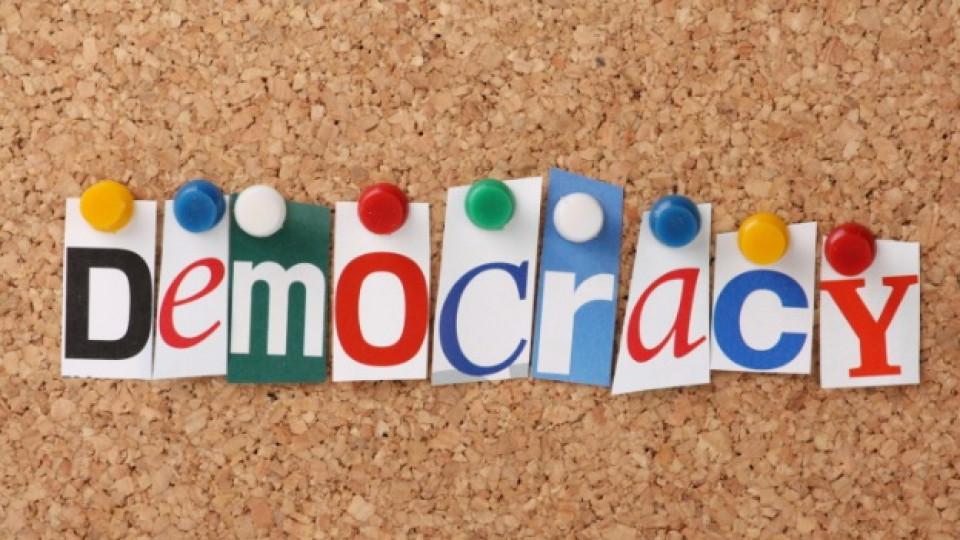 Дете на демокрацията