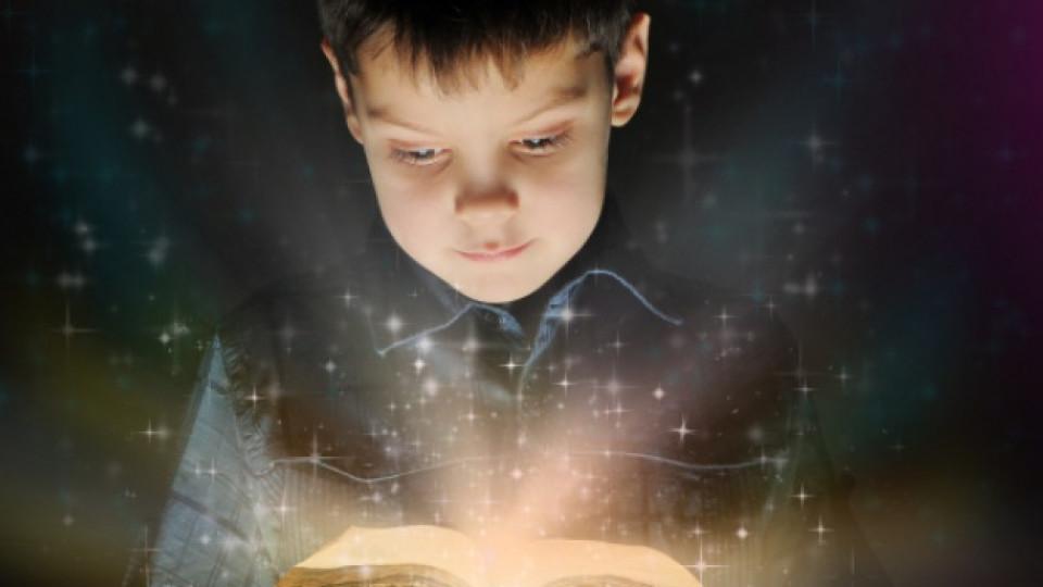 Какви книги чете детето ви?