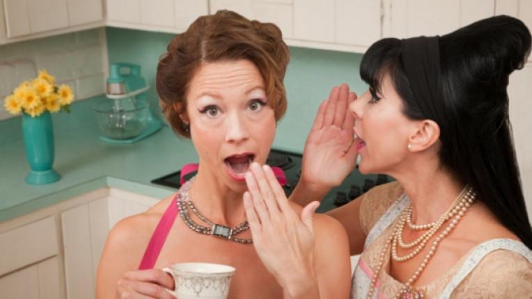 съседи секс интимност партньори доходи завист щастие взаимоотношения шум удовлетвореност