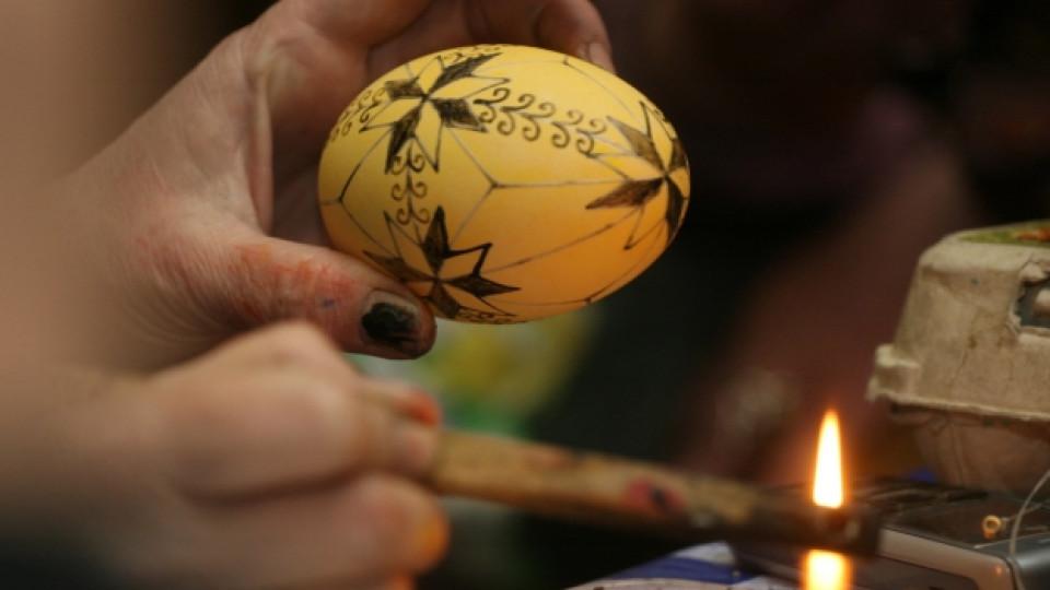 Изписване на яйца с традиционна българска восъчна техника