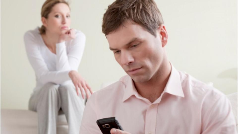 Как мъжете и жените реагират на изневярата според вицовете