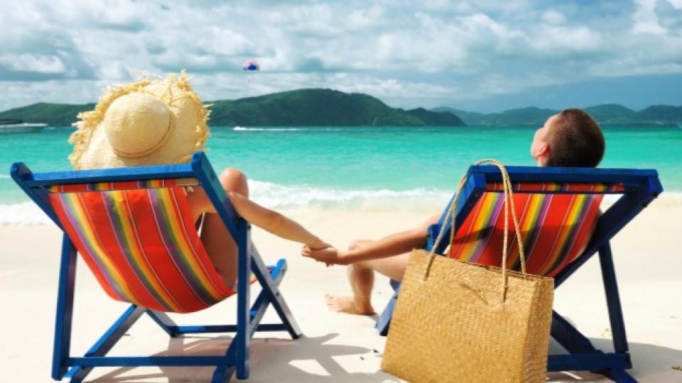 Не пренебрегвайте отпуската си