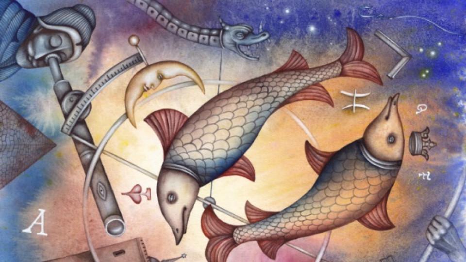 В търсене на Нептун в хороскопа