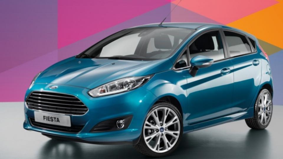 Да имаш Ford Fiesta за 24 часа