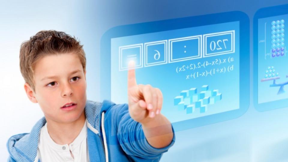 Какво трябва да знае детето в дигиталния свят?