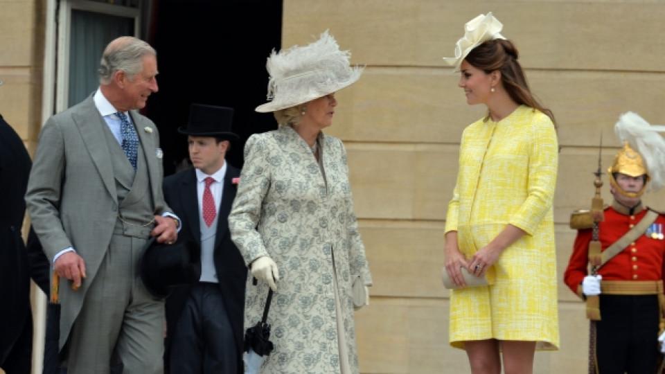 За втора поредна година Кейт Мидълтън уважи въпросния прием без съпруга си - принц Уилям, но пък бе заедно с баща му принц Чарлс и неговата съпруга херцогинята на Корнуол - Камила Паркър-Боулс