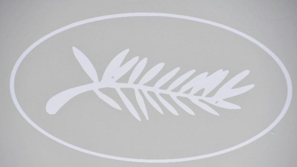 Логото на филмовия фестивал в Кан