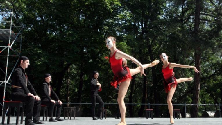 Опера в парка Военна академия балет композитор спектакъл на открито