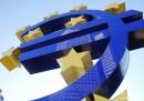 Европейската комисия планира евро за всички