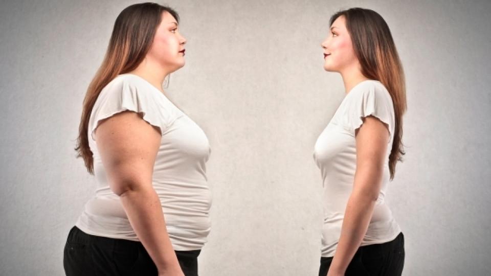 Преди и след
