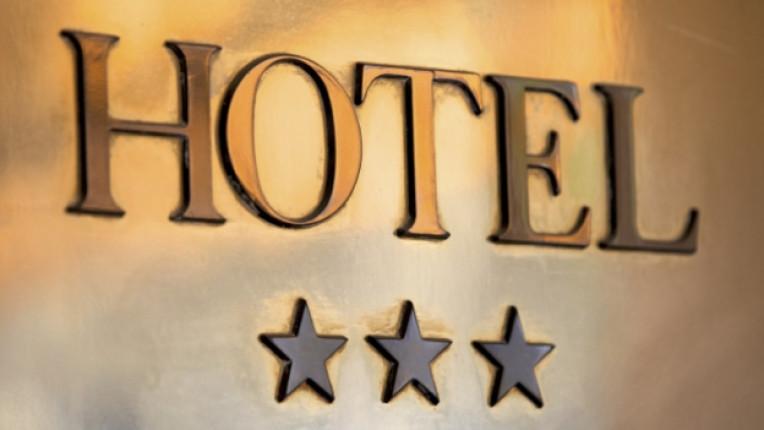 хотел резервация ваканция море почивка категория стая лукс характеристика къмпинг