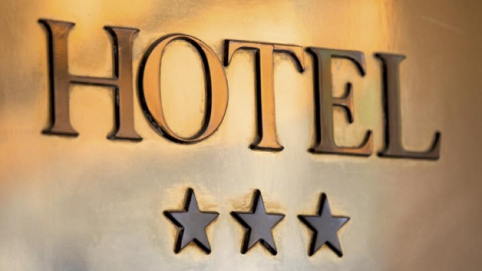 Как да изберем най-подходящия хотел