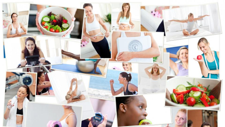 За по-здравословно лято