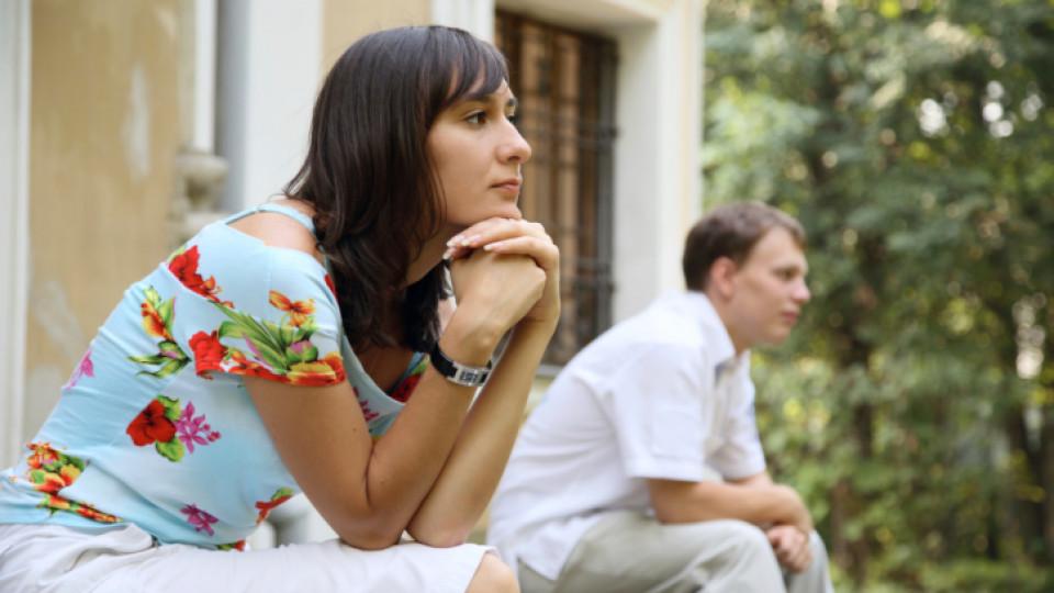 Разводът е по-лесен за жените