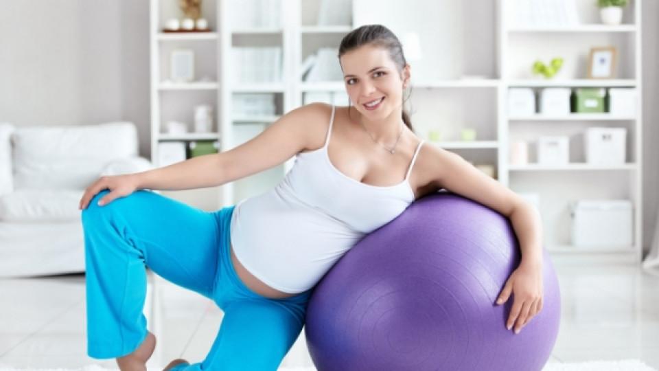 Защо бременната трябва да прави упражнения