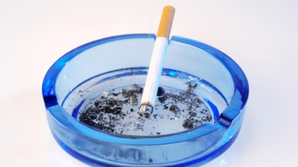 По-опасните цигари