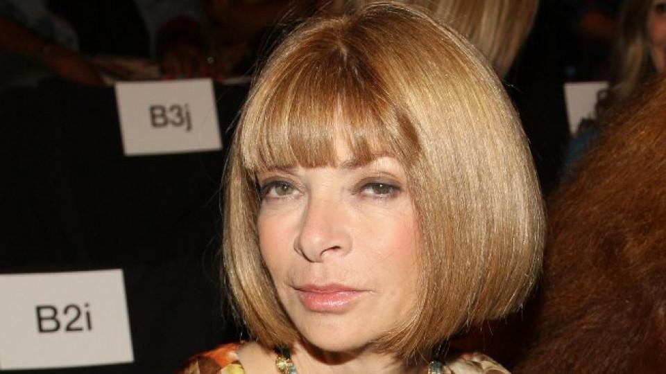 Ана Уинтур - главен редактор на американското издание на списанието, е известна с предпочитанията си към слабите модели
