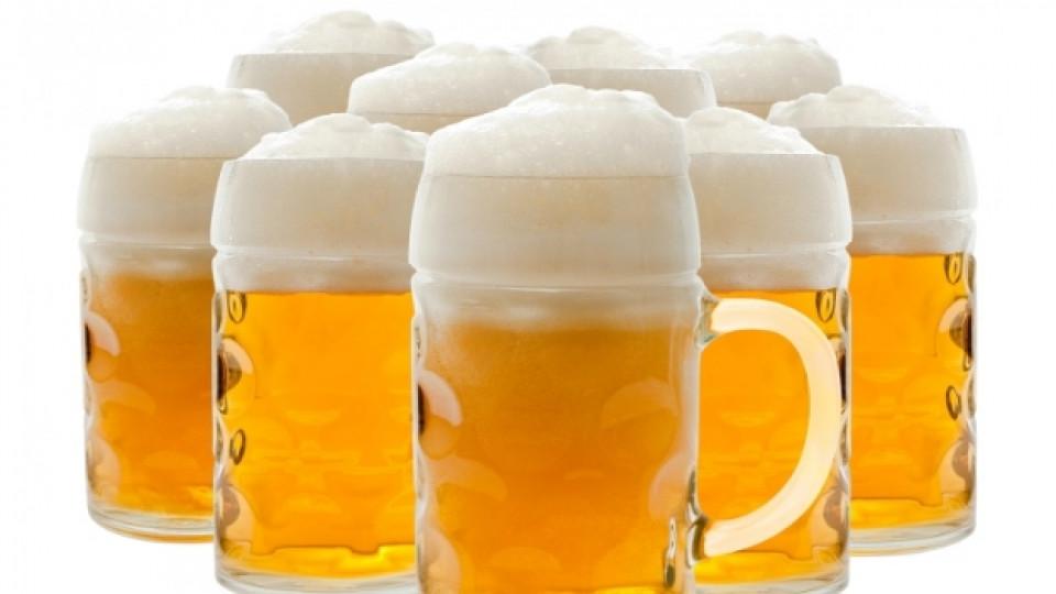 Да се видим на по бира