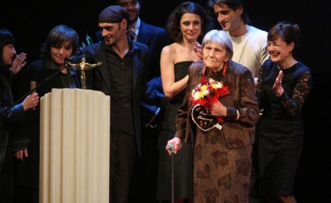 Театралните награди Икар 2009
