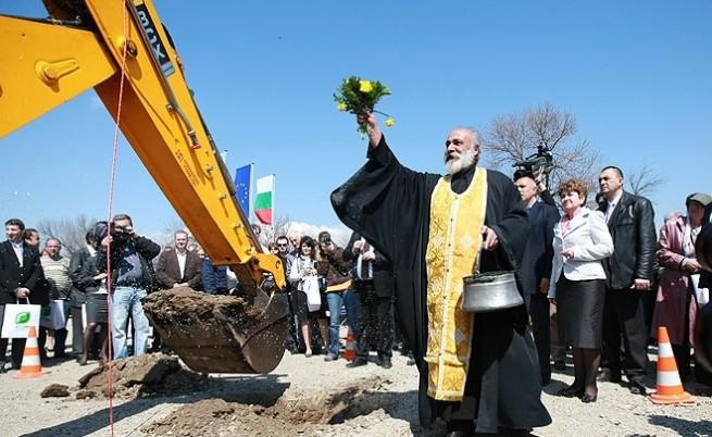 Започва строежът на завод за битови отпадъци в София