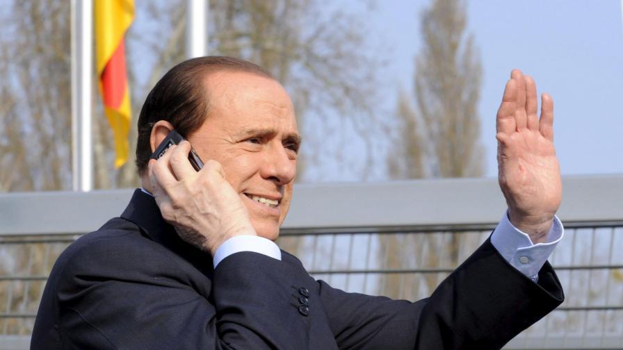 Берлускони пак обърка протокола