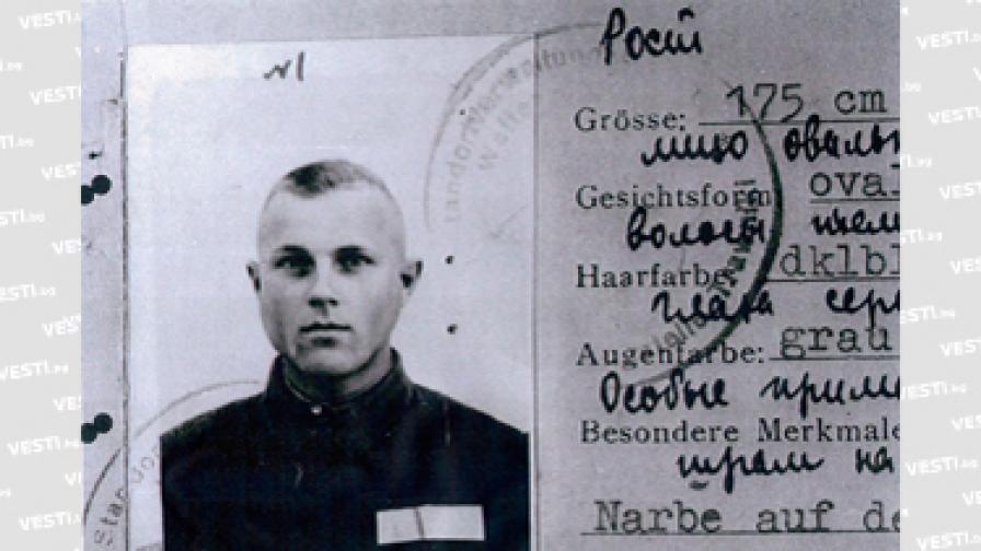 САЩ (не) експулсират бивш нацист в Германия