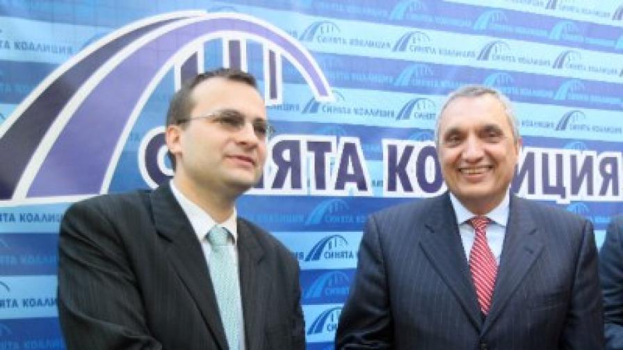 Лидерите на СДС Мартин Димитров и на ДСБ Иван Костов