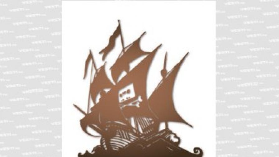 Ние сме новите, ние сме пиратите