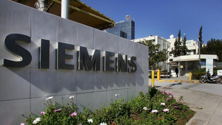 """Международна заповед за арест на бившия шеф на """"Сименс-Гърция"""""""