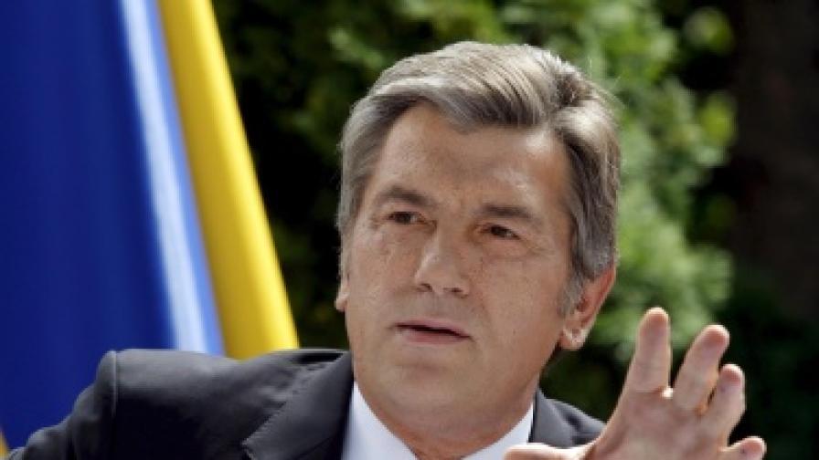 Украинският президент Виктор Юшченко