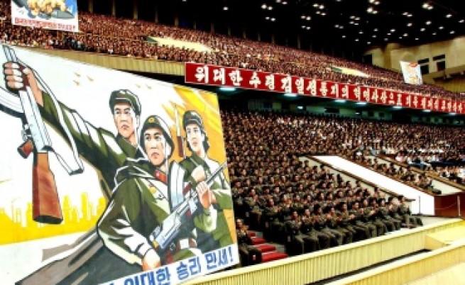 Северна Корея е рестартирала ядрения си комплекс в Йонбьон