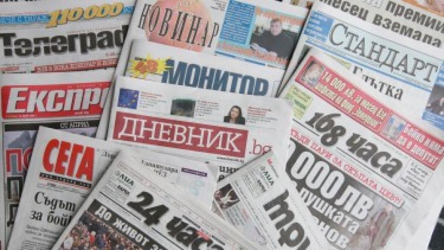 Вестниците: Кървав Спасовден