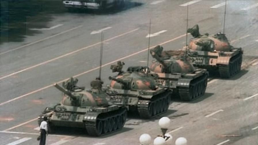 """20 години от трагичните събития на площад """"Тянанмън"""" в Пекин"""