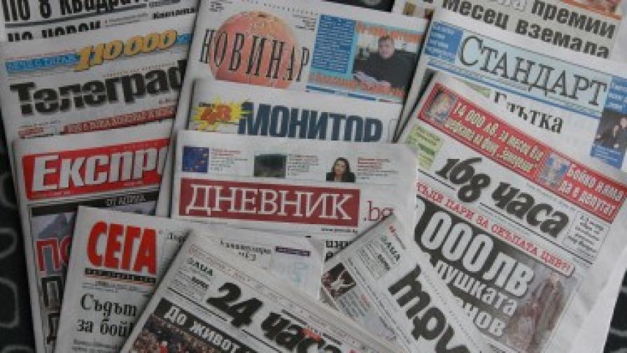 Вестниците: Най-шареното гласуване